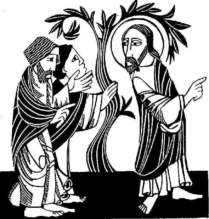 Philip Nathanael And The Fig Tree Sacred Story
